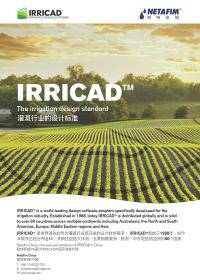 IRRICAD Chinese thumbnail