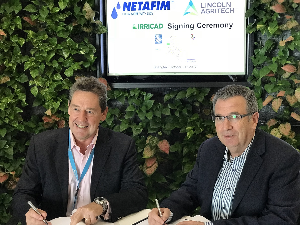 IRRICAD distribution partnership with Netafim in China